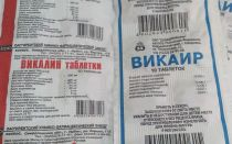 Таблетки викаир и викалин: показания, состав, сравнение