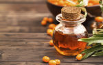 Лечебные свойства облепихового масла для желудка