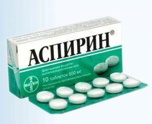 Аспирин фирмы Байер