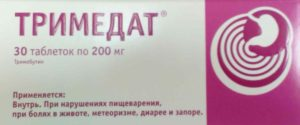 Тримедат 200 мг